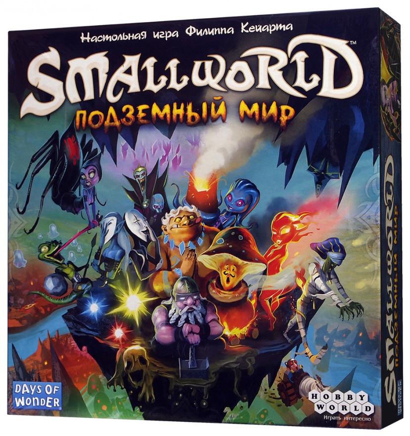 Настольная игра Small World: Подземный мир