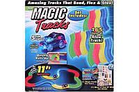 Детская гибкая игрушечная Дорога Magic Tracks 165 деталей  [97]  (42)