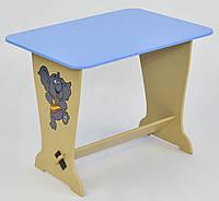 """Стол - парта 6222 """"Слон"""" - цвет голубой """"МАСЯ"""""""