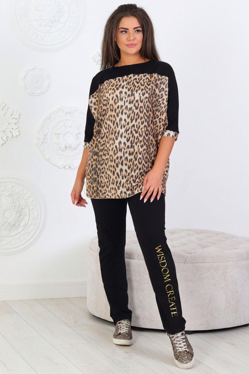 Женский повседневный облегченный костюм, футболка с длинным рукавом + брюк