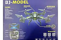 Квадрокоптер S5H