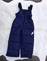 Зимние штанишки-полукомбинезон со светооражательным рисунком Темно-синие