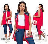 Двухцветный комплект: жилет с отделкой из страз, накладными карманами из пайеток и 3D принтом, бриджи, 3 цвета, фото 2