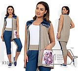 Двухцветный комплект: жилет с отделкой из страз, накладными карманами из пайеток и 3D принтом, бриджи, 3 цвета, фото 3