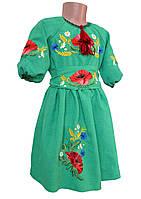 Детское льняное платье Вышиванка  Мама и Дочка р. 98 - 146