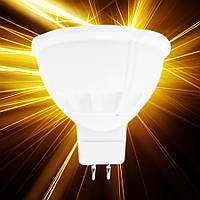 Светодиодная лампа Luxel ECO 010-NE MR16 3.5W GU5.3