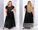 Вечернее женское платье  раз.50-52,54-56,58-60, фото 2