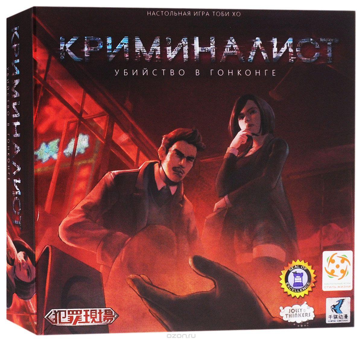 Настольная игра Криминалист Убийство в Гонконге (Deception: Murder in Hong Kong)