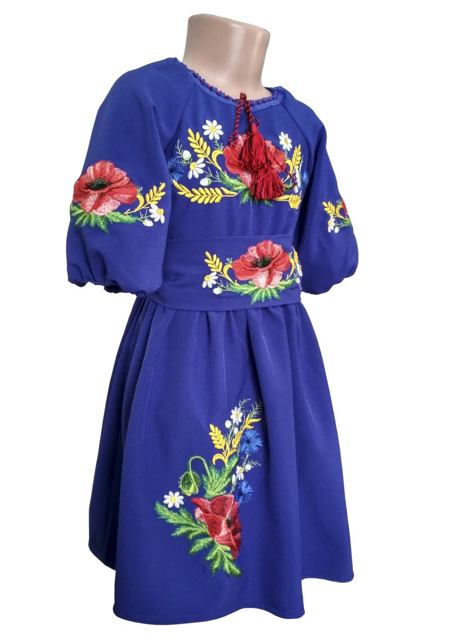 Платье Вышиванка детское  Мама и Дочка р. 98 - 146
