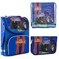 Набор рюкзак школьный 555971, пенал 532061, сумка 556110 1 Вересня Smart Big Wheels для мальчика
