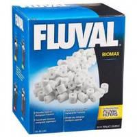 Вкладыш в фильтру FLUVAL керамамический (1100гр) BioMax