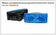 Фары универсальные дополнительного света, 120х50мм, цвет стекла голубой, 2 шт. LAVITA LA HY-053B/B