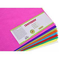 Набор бумага гофрированной 1 Вересня 55% A3 10 цветов 10 листов 703909