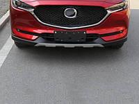 Накладка на бампер передняя для Mazda CX-5, Мазда СХ-5