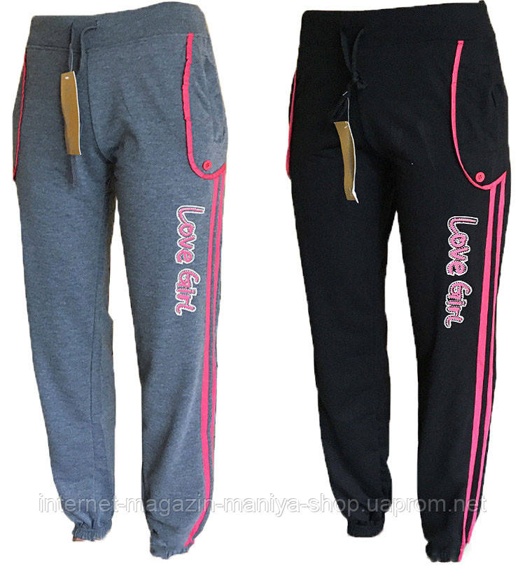 Спортивные штаны женские на манжете love girl M-3XL (деми)
