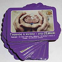 Сувенир мотивирующий магнитик - забота и поддержка близких сердцу людей.