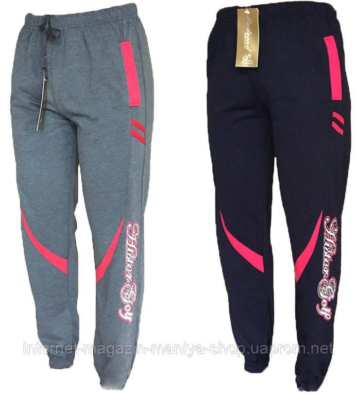 Спортивные штаны женские на манжете M-3XL (деми)