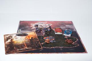 Настольная игра Война Миров: Новая угроза, фото 3