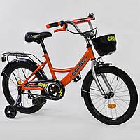 """Велосипед 18"""" дюймов 2-х колёсный G-18780 """"CORSO"""", ручной тормоз, звоночек, сидение мягкое, дополнительные кол"""