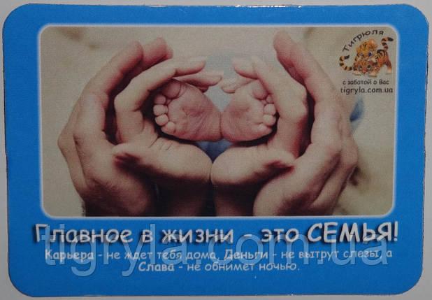 Мотивирующий магнитик - забота и поддержка близких сердцу людей., фото 2