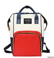 Рюкзак для мам Baby Baylor Разноцветный (hub_np2_1503_3)