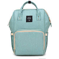 Рюкзак для мам Baby Baylor Бирюзовый (hub_np2_1503_4)