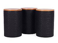 Набор из 3-х банок для сыпучих с бамбуковой крышкой 10*10*15см