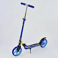 Самокат 00015, синий, колеса PU, d=20 см, грипсы резиновые