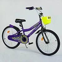 """Велосипед 20"""" дюймов 2-х колёсный R-20900 """"CORSO"""", новый ручной тормоз, звоночек, корзинка"""