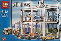 Конструктор Lepin 02073 (аналог Lego City 4207) Городской гараж, 1045 деталей