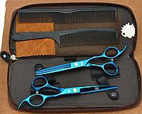 Ножницы KASHO комплект синие
