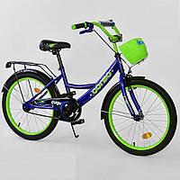 """Велосипед 20"""" дюймов 2-х колёсный G-20038 """"CORSO"""", ручной тормоз, звоночек, мягкое сидение"""