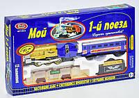 """Железная дорога 0612 """"Мой первый поезд"""" Play Smart"""