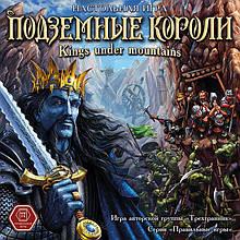 Настольная игра Подземные короли (Kings Under Mountains) рус.