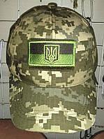 Бейсболка военная пиксель ВСУ/ЗСУ. 100% хлопок.