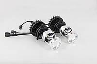 """Линзы светодиодные Infolight 1,8"""" Mini Н4 LED (пара)"""