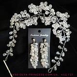 Веточка веночек в прическу  тиара гребень ободок, под серебро с прозрачными бусинами, фото 8