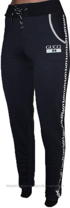 Спортивные штаны женские на манжете gucci 44-50 (деми)