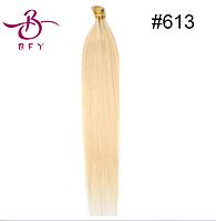 Южно-русские волосы в срезе для наращивания 70 см блонд #613