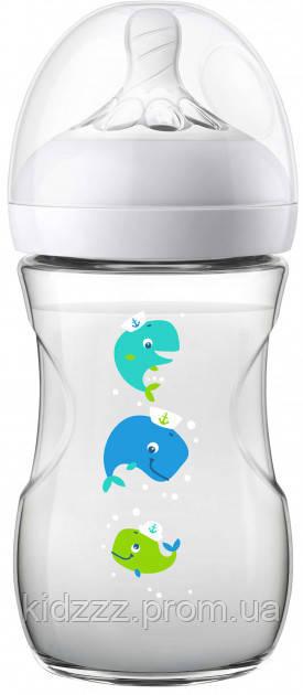 Бутылочка для кормления Natural 2.0  260 мл Philips AVENT с китом (Филипс Авент)