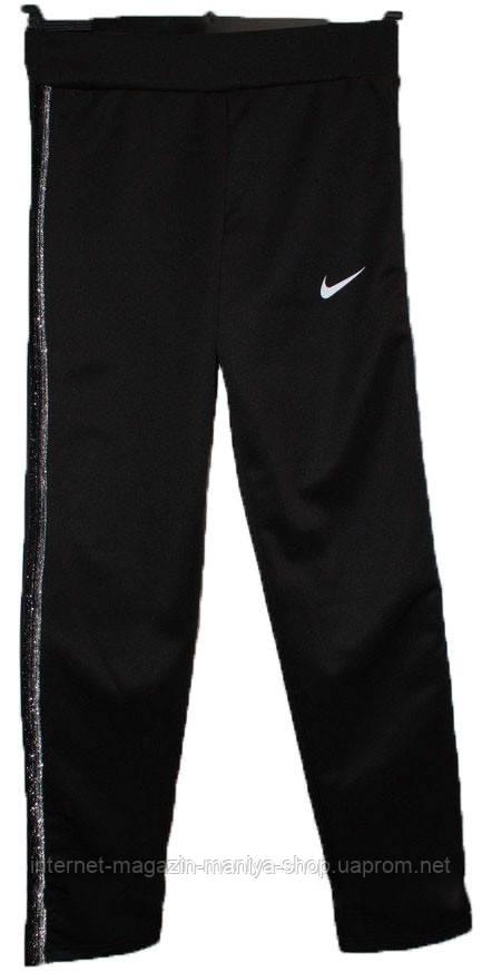 Спортивные штаны женские nike 52-58 батал (деми)