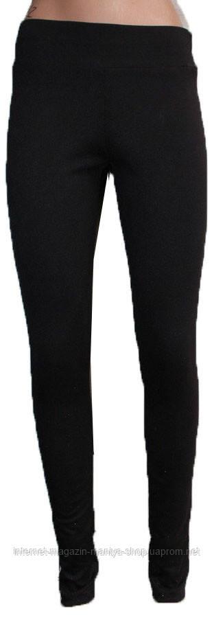 Спортивные штаны женские 44-52 полубатал (деми)