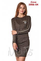 Платье модное с лампасами  для девочек tm Mevis 2998 Размеры 146- 164