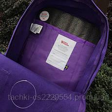 Рюкзак Fjallraven Kanken фиолетовый с радужными шлейками, фото 3