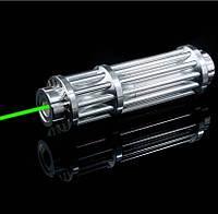 Очень мощная лазеная указка с дальностью 2Км!  мощный лазер
