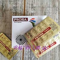 СКИДКА 50% Псора, Psora, 10 капс. - экзема, золотуха, псориаз, дерматит