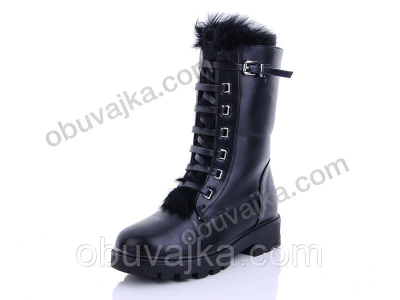 Зимняя обувь  Ботинки для девочек от фирмы GFB(Канарейка)(32-37)
