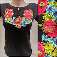 Красивая вышитая футболка для женщин, размер S, 150 грн.