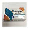 Диафон (Diafon) - засіб від цукрового діабету