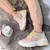 Женские стильные розовые кроссовки на липучках с голограммой